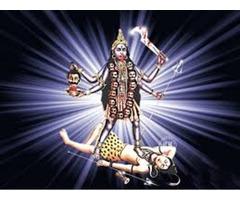 vashikaran*love problems soloution 91-7073628363*in AUSTRALIA,